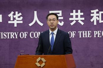 中国商务部:中国将继续坚定推进改革开放 维护多边贸易体制