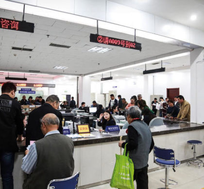 中国社保从严征收引发企业负担加重忧虑 减税降费能否清楚明白?