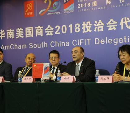 跨国公司对中国市场信心不减