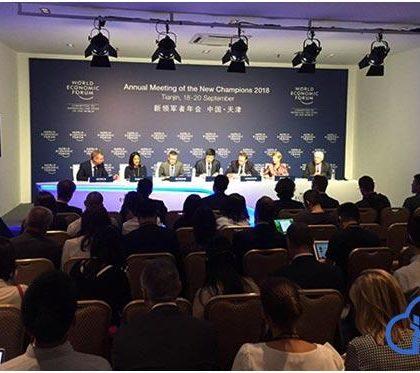 专家:智能科技将助推中国经济社会变革
