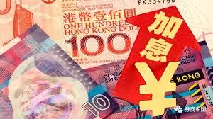 """加息!香港告别""""超低息""""时代"""