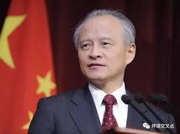 中国驻美大使:应通过严肃务实和实质性的谈判磋商解决经贸问题