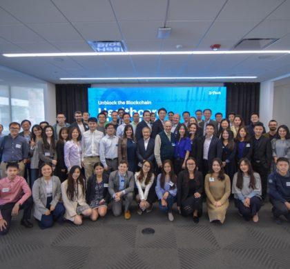 中关村波士顿创新中心成功举办首届区块链健康医药峰会