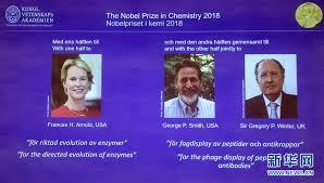 美英科学家分享2018年诺贝尔化学奖