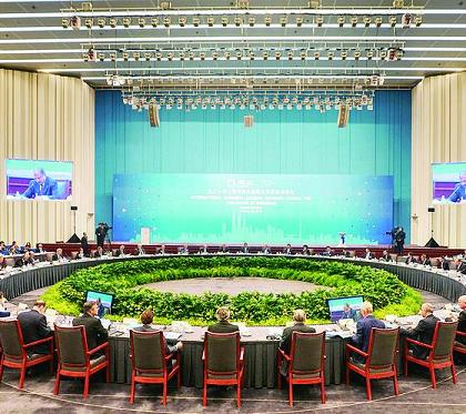 集世界智慧发展上海——上海市市长国际企业家咨询会议走过30年