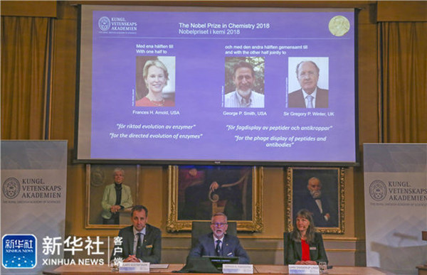 科普:用进化的力量解决化学问题——解读2018年诺贝尔化学奖成果