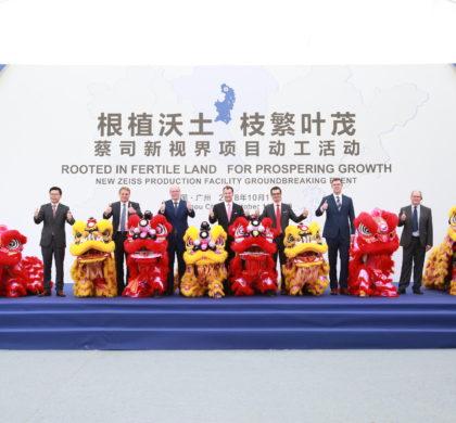 广州开发区集体动工12大项目 过半为战略性新兴产业