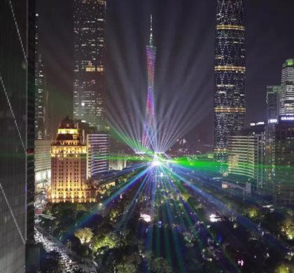 2018广州国际创新节12月开幕  世界四大湾区科创大咖来穗话创新
