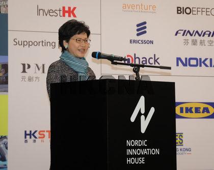 北欧在香港设创新企业中心 看好大湾区创科商机