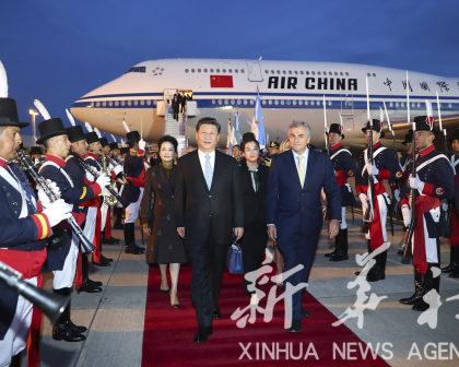 习近平抵达布宜诺斯艾利斯  出席二十国集团领导人第十三次峰会  并对阿根廷共和国进行国事访问