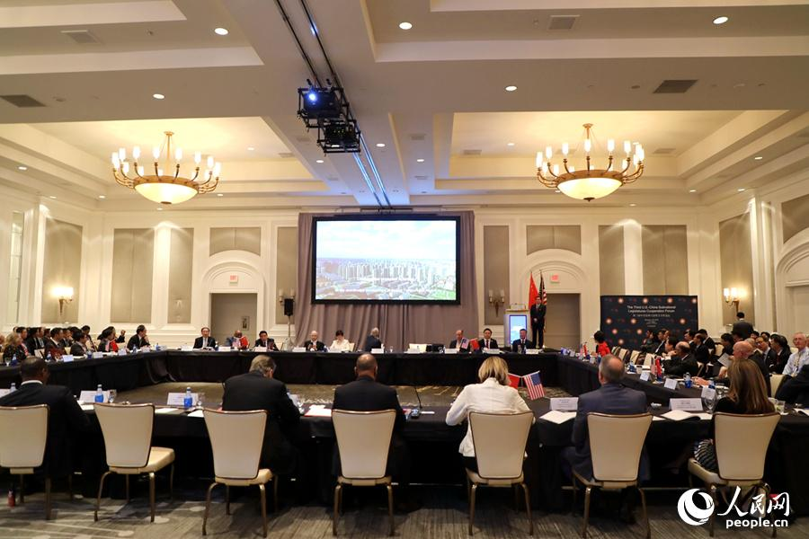 第三届中美省州立法机关合作论坛在拉斯维加斯举行