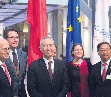 刘鹤在第八届中欧论坛汉堡峰会发表主旨演讲