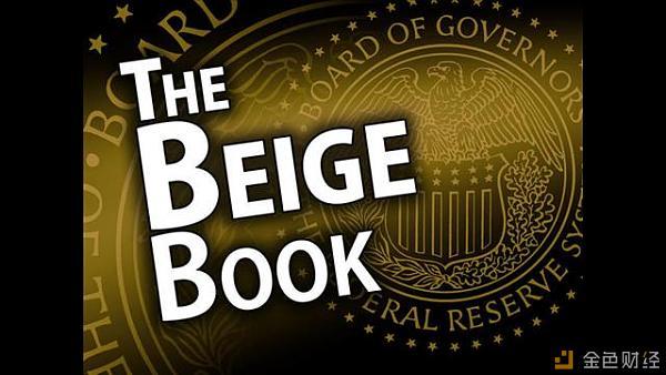 """美联储""""褐皮书""""显示美国经济整体温和增长"""