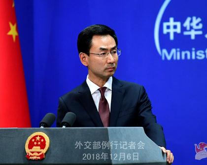 外交部回应华为首席财务官被拘押:澄清理由并立即释放