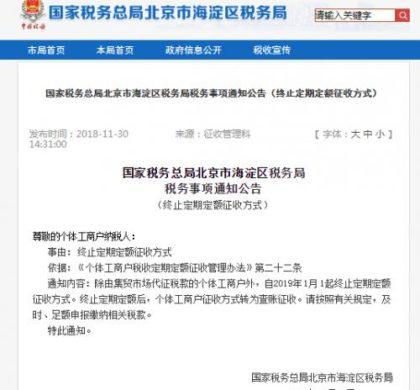 中国税收优惠政策持续增添改革活力