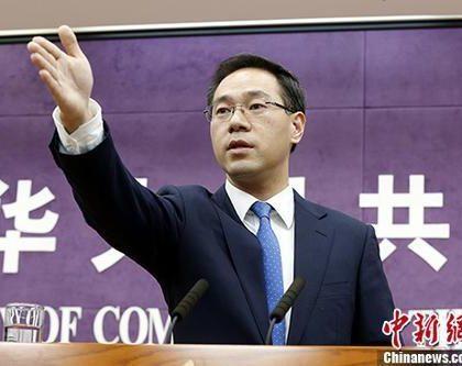 中国商务部:中方将与美方就双边关心的重大问题进行磋商并努力达成共识