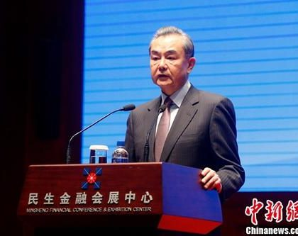 王毅谈中美关系:不人为制造新对手,避免自我预言实现