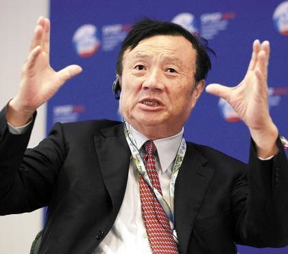 """广东企业家:工匠精神成就""""广东制造""""名片"""