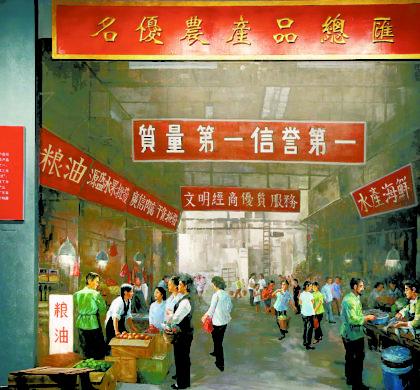 """广东经济改革领跑中国创造众多""""第一"""""""