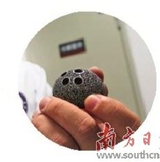 深圳科学家研发出新型生物材料 充电15分钟就能杀灭细菌