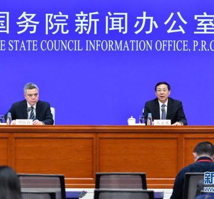 改革开放40年中国市场主体数量增长222倍