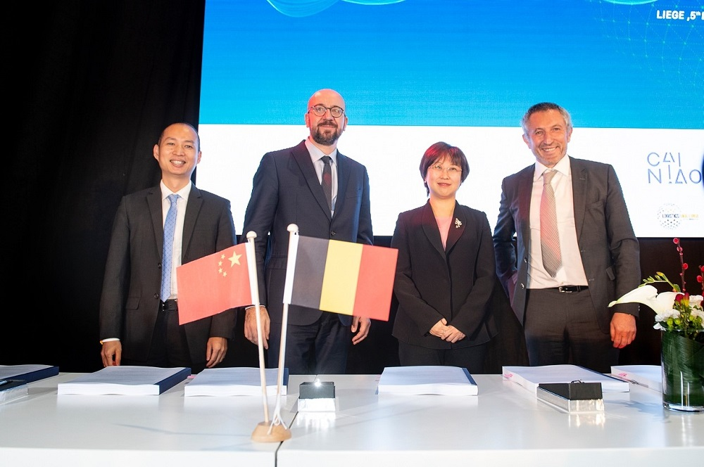 阿里巴巴世界电子贸易平台落户比利时
