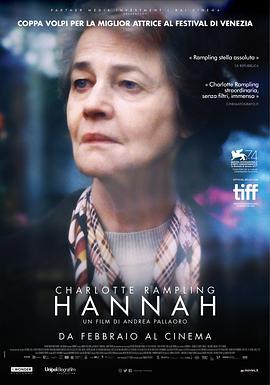 第69届柏林电影节终身成就奖将授予英国演员兰普林