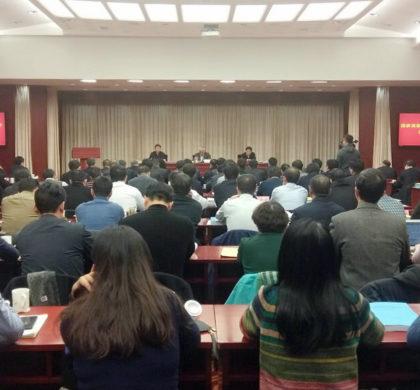 """中国国家高新区正迈入""""创新驱动高质量发展""""新阶段"""