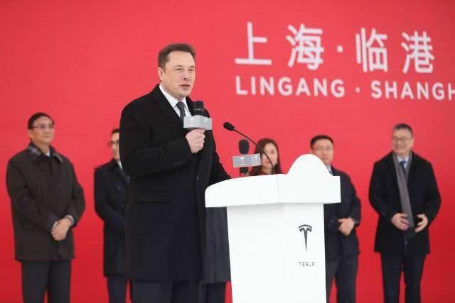特斯拉超级工厂开工 上海扩大开放迈出新步