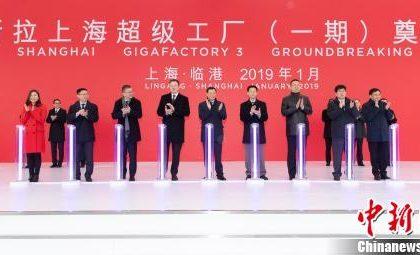 """特斯拉国产化为中国新能源汽车产业带来""""鲶鱼效应"""""""