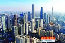 穗拟打造亚太电子商务中心