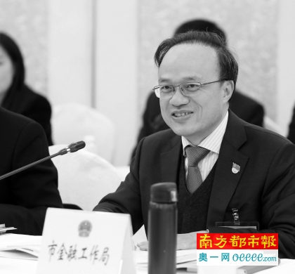 """""""争取设央行南方总部广州金融准备好了"""""""