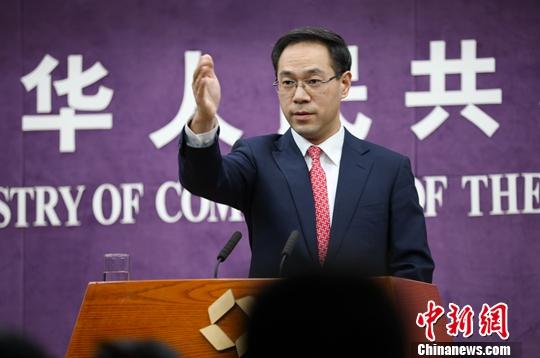 中国商务部:将加大对知识产权全方位保护力度
