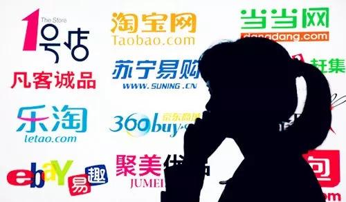转型还是放弃?中国海外代购者的选择题