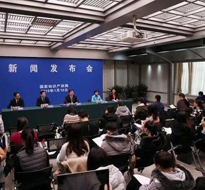 广东PCT国际专利申请居首