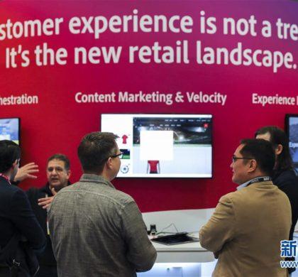 美国零售商大会聚焦人工智能新零售