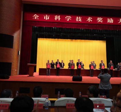 深圳举行科学技术奖励大会