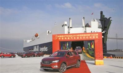 世界港口大会今年在广州举行