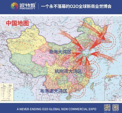 京津冀协同发展是渤海大湾区战略核心:新经济专家陈宗建谈湾区经济之四