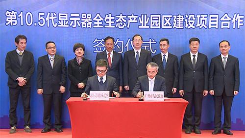 """稳投资推动""""中国经济第一大省""""高质量发展"""