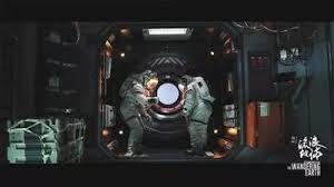 科普:《流浪地球》电影中的科与幻