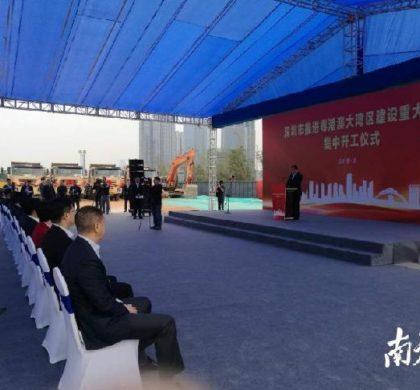 749亿元推进粤港澳大湾区建设 深圳31个大湾区建设项目开工