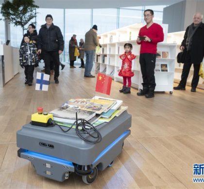 北京首都图书馆向赫尔辛基赠送图书