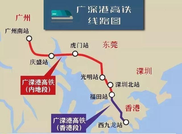 """共同的春节——深港""""半小时生活圈""""里的新年故事"""