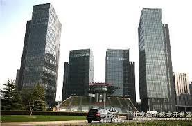 北京在相关区域试点企业投资项目承诺制 20项事项改政府审批为企业承诺