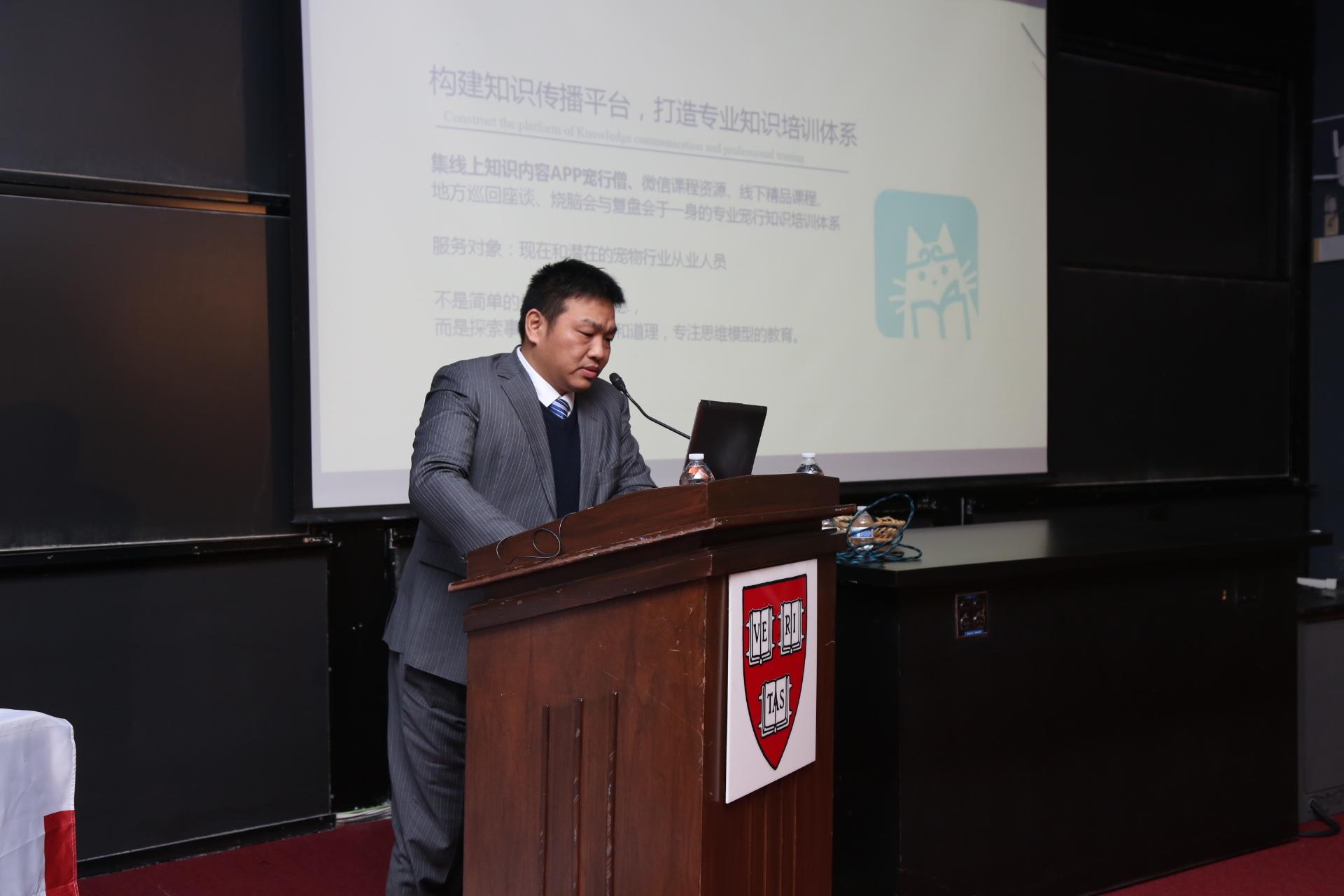 要打造中国版的PetSmart:首届中美宠物经济蓝海创新论坛成果之四