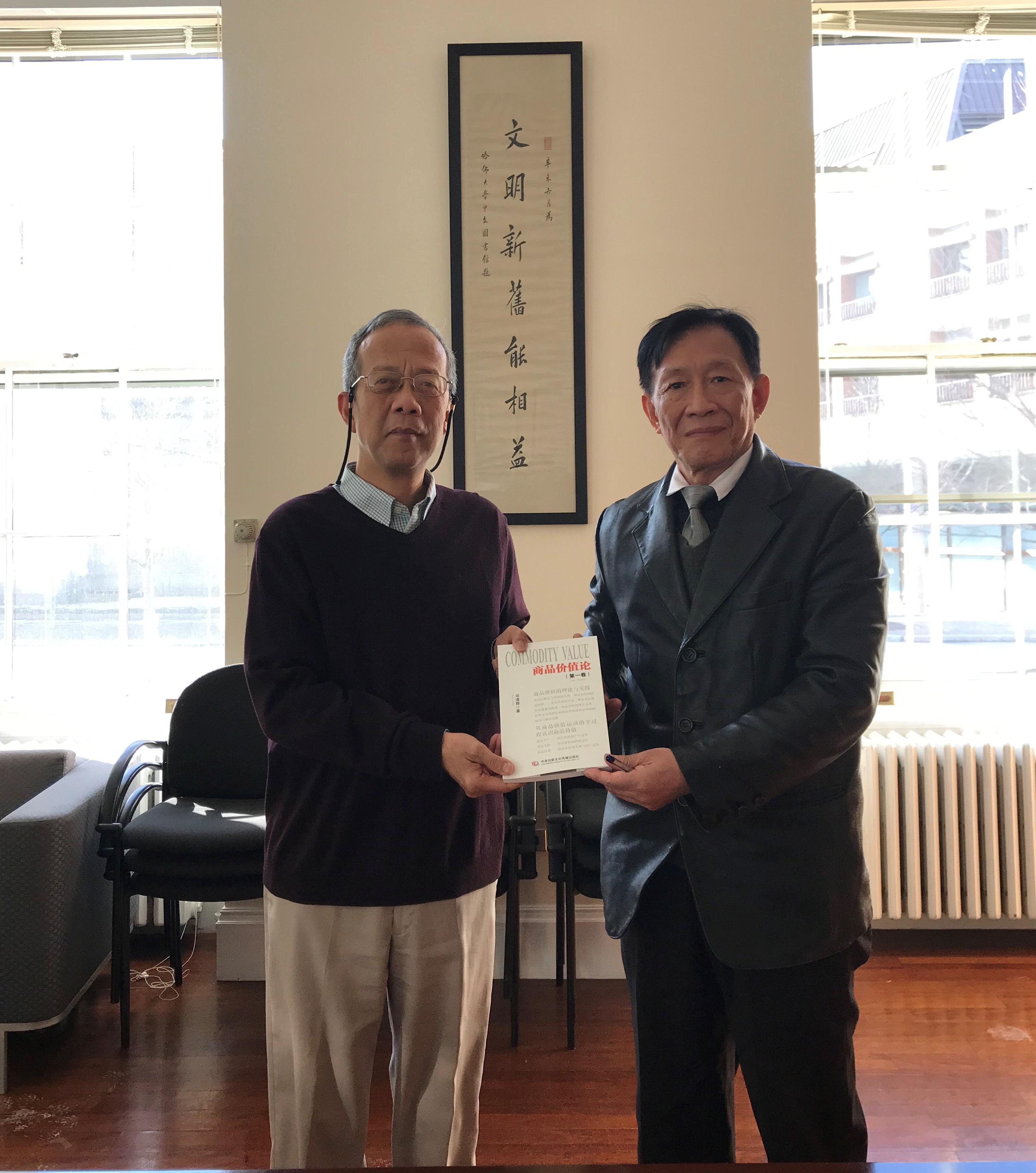 深圳企业家著作《商品价值论》被哈佛燕京图书馆收藏