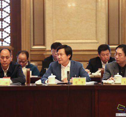 以改革激发活力 用创新引领发展——代表委员审议讨论政府工作报告