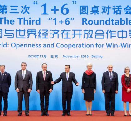 中国进一步推进全方位开放
