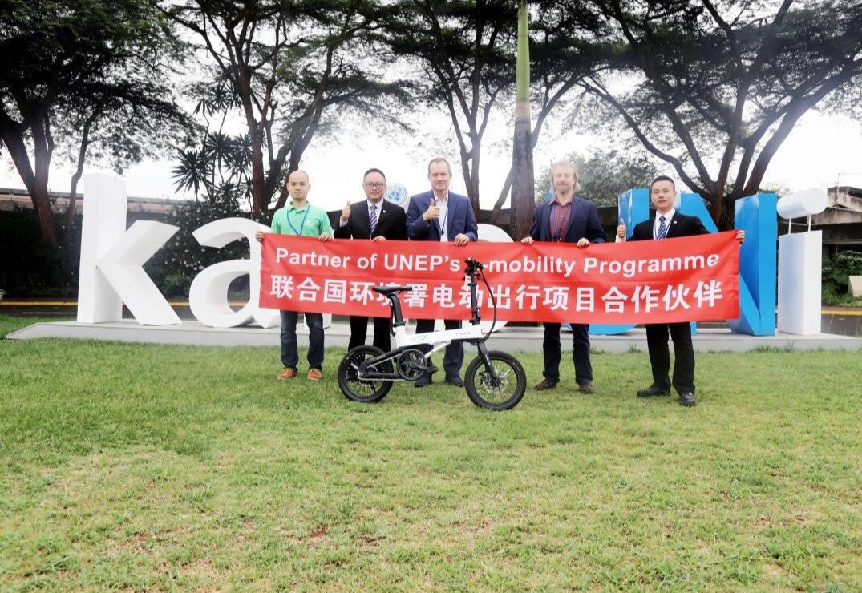 中国电动车企业与联合国环境署签署谅解备忘录